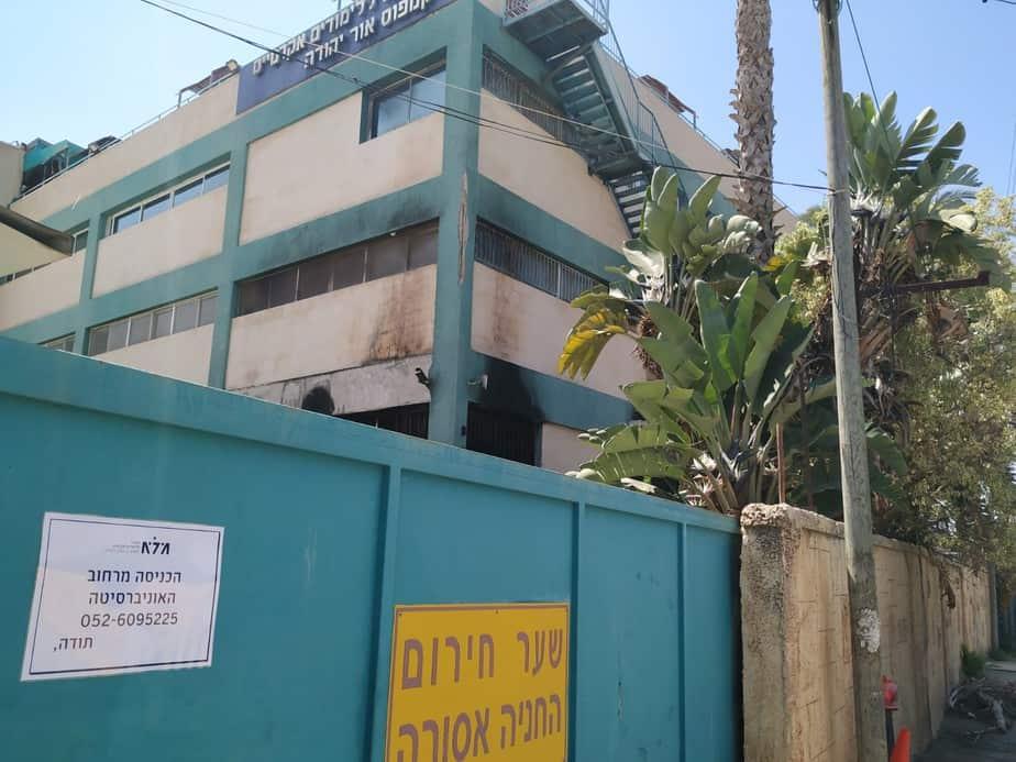מכללת מלא אור יהודה