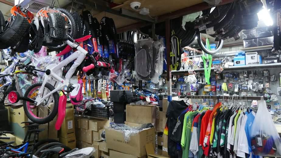 האופן - חנות אופניים באור יהודה