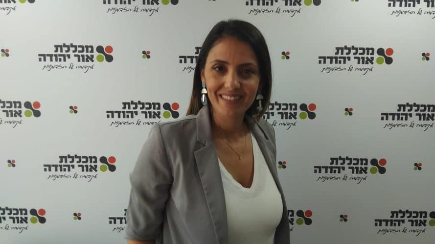 גלית ששון מנהלת מכללת אור יהודה
