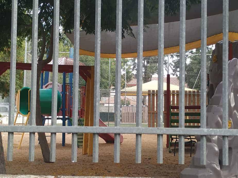 בית ספר. צילום אילוסטרציה