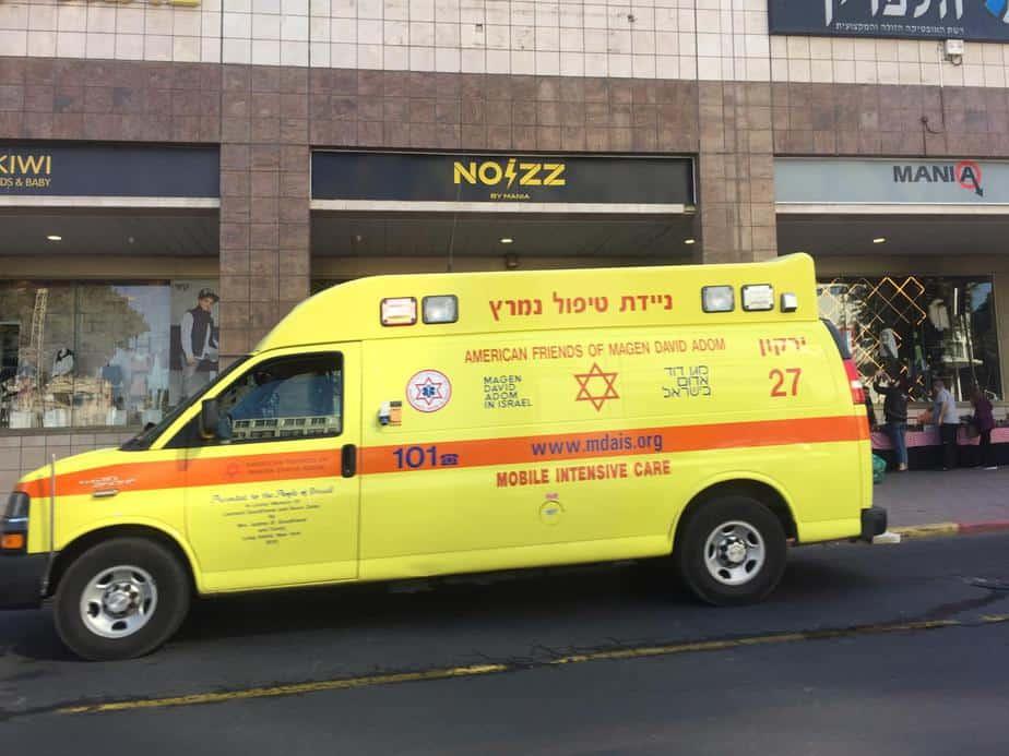 אמבולנס צהוב צילום נטלי פורטי