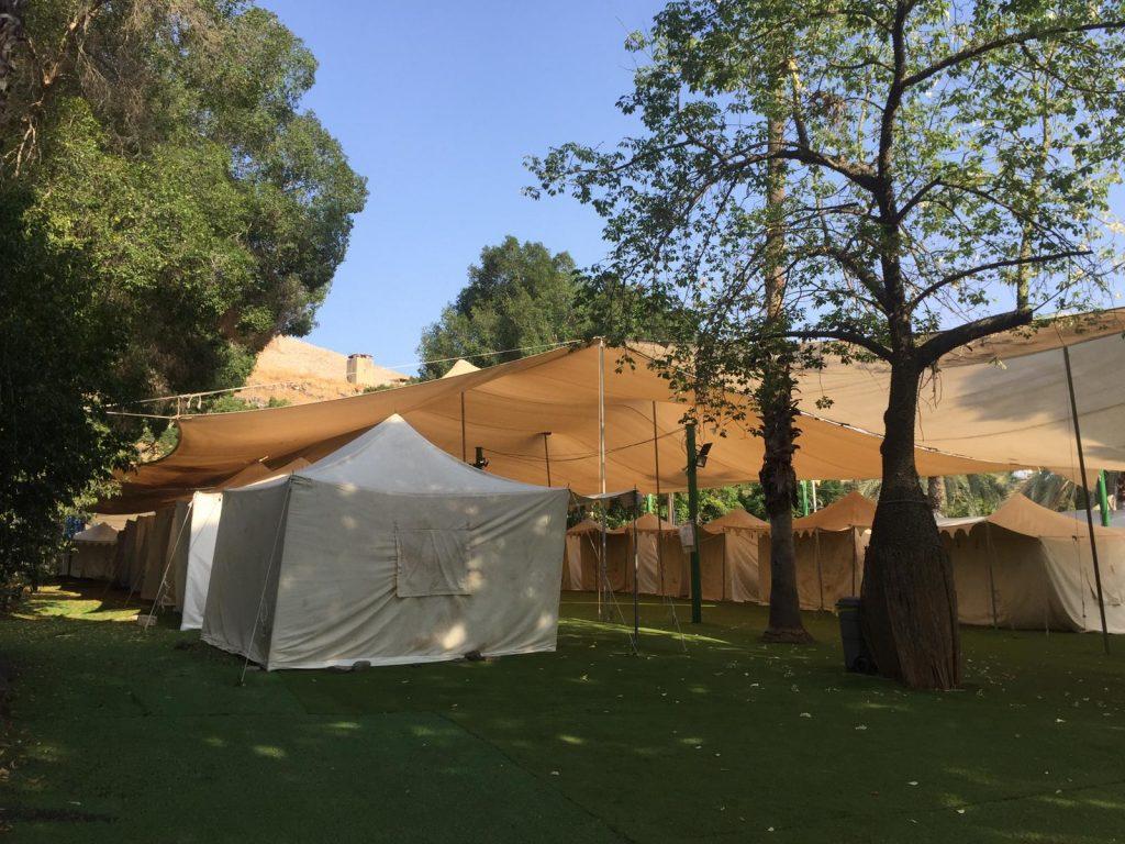 מתחם אוהלים