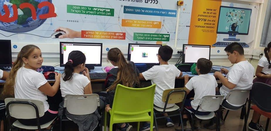 תלמידי סביונים עובדים על מחשבים. תמונת אילוסטרציה