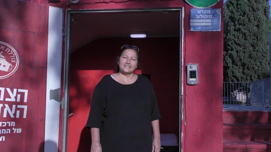 סמדר סוויסה מנהלת מחלקת חירום בקריית אונו