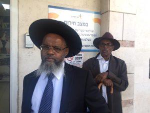 רב הקהילה האתיופית באור יהודה