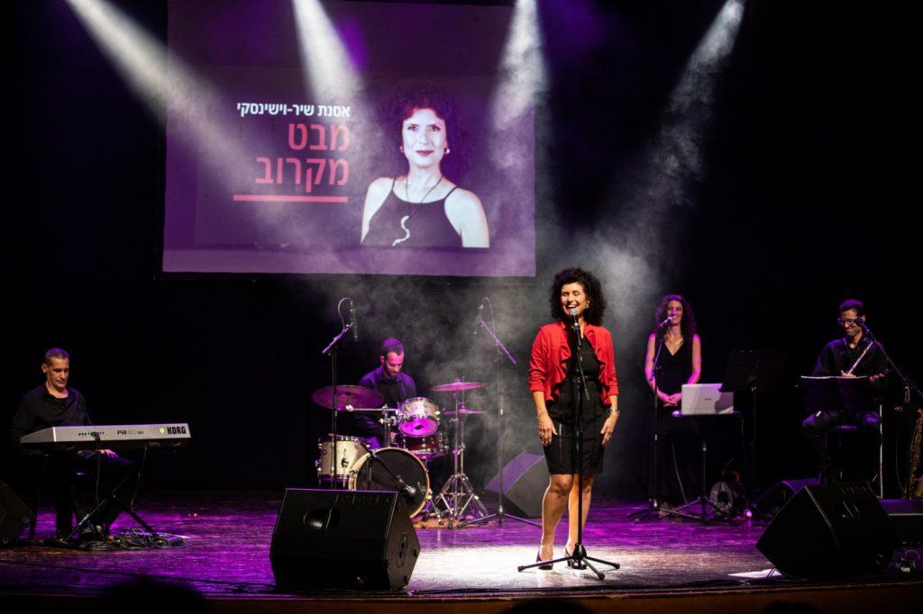 אסנת שיר-וישינסקי צילום: סטודיו ישראל