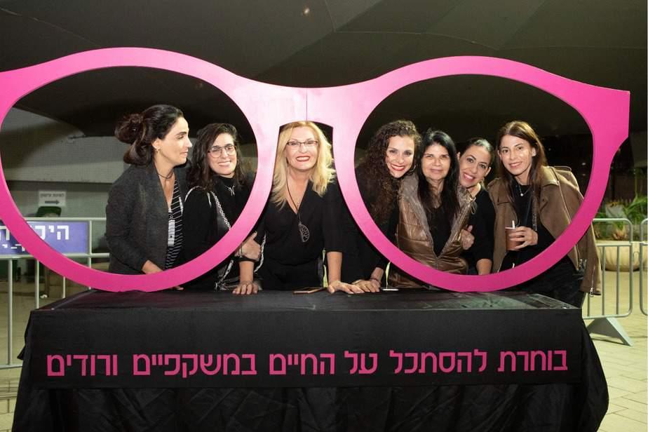 העלאת מודעות לסרטן השד צילום: סטודיו ישראל