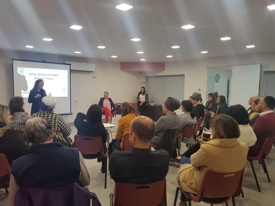 מפגש מתנדבים באור יהודה