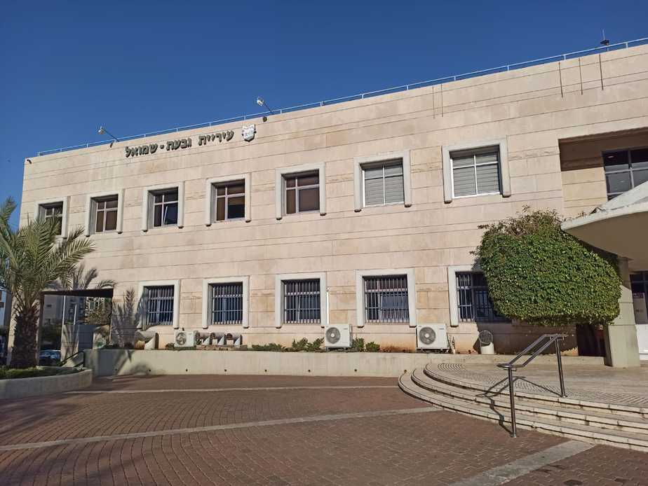 עיריית גבעת שמואל