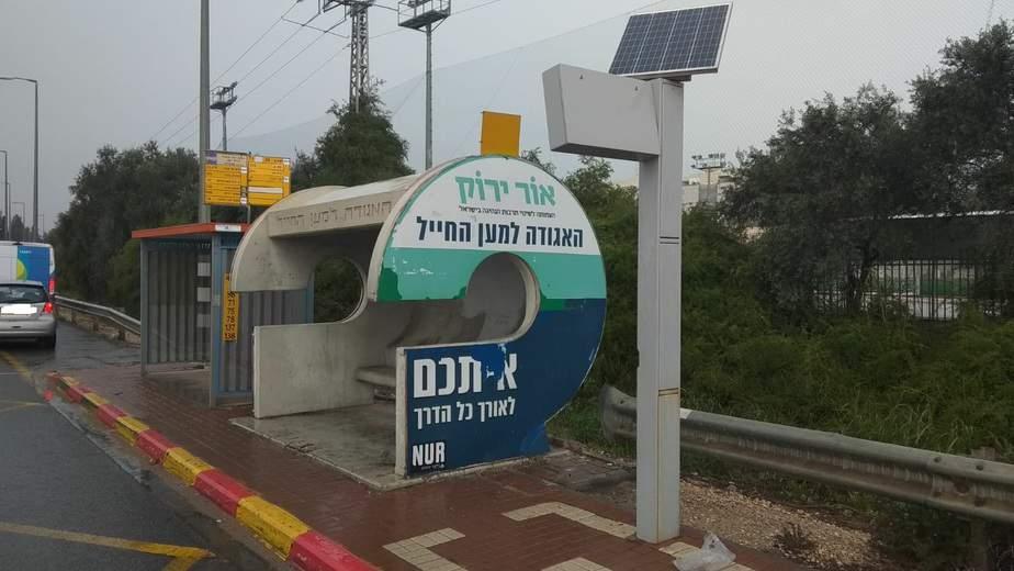 תחנת אוטובוס ביהוד