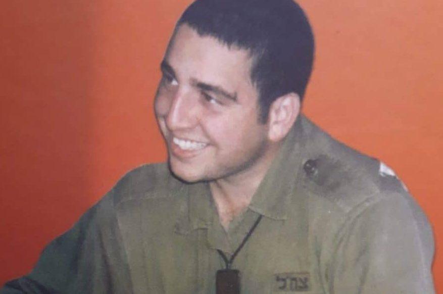 אלון אברהמי