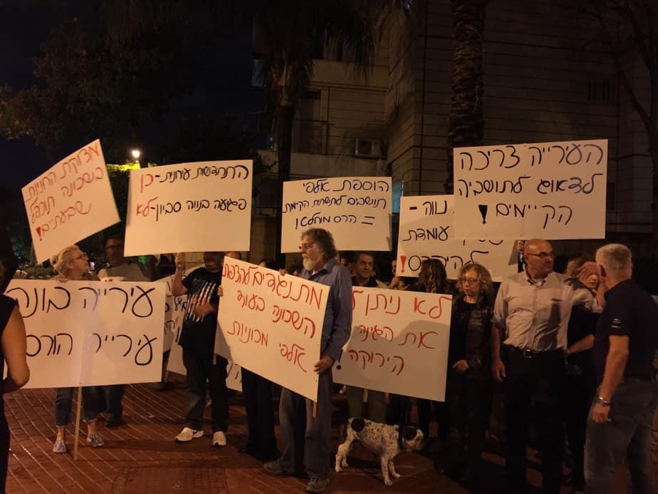 הפגנת תושבים נגד הפקדת התכנית ב-2015