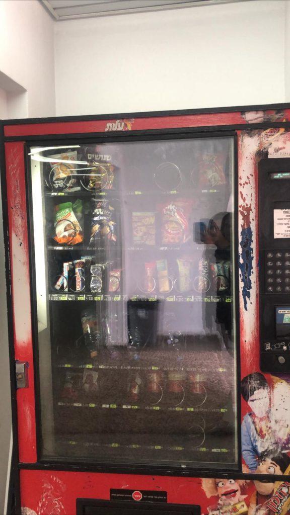 מכונת ממתקים ביובלים