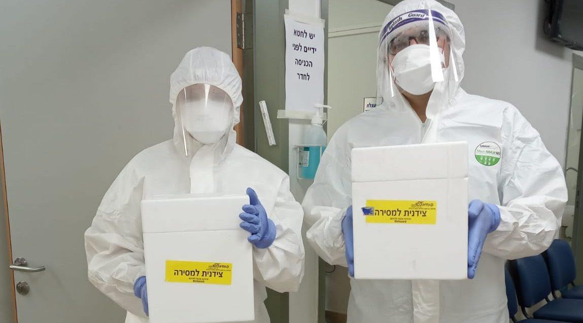 """בדיקות קורונה בקופת חולים כללית. צילום: דוברות מחוז דן-פ""""ת קופ״ח כללית"""