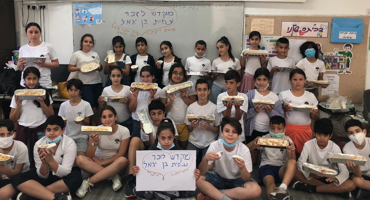 עוגות גבינה לעמית בן יגאל