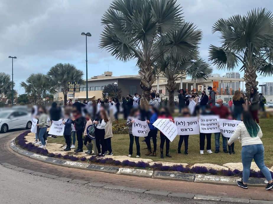 קריית אונו הפגנה 12.3.2021 צילום אונו NEWS