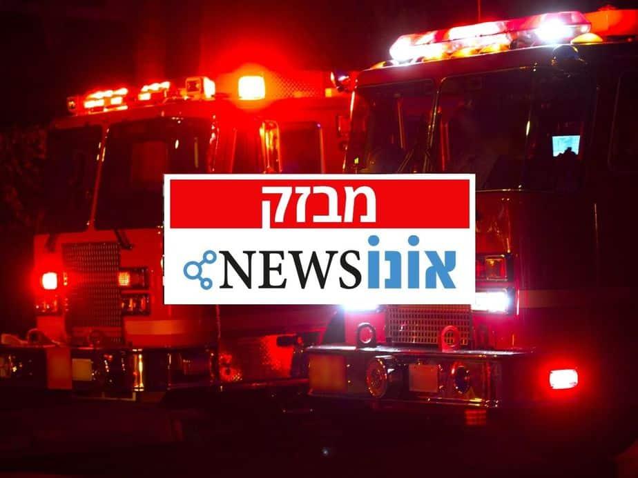 מבזק מכבי אש.אונו NEWS