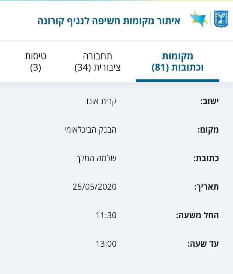 WhatsApp Image 2020-05-28 at 08.10.36