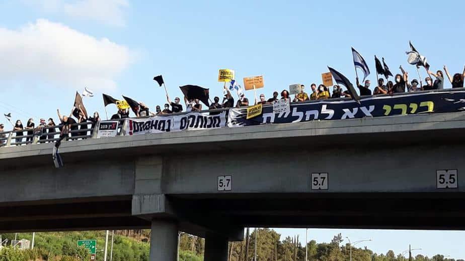 מחאה יהוד