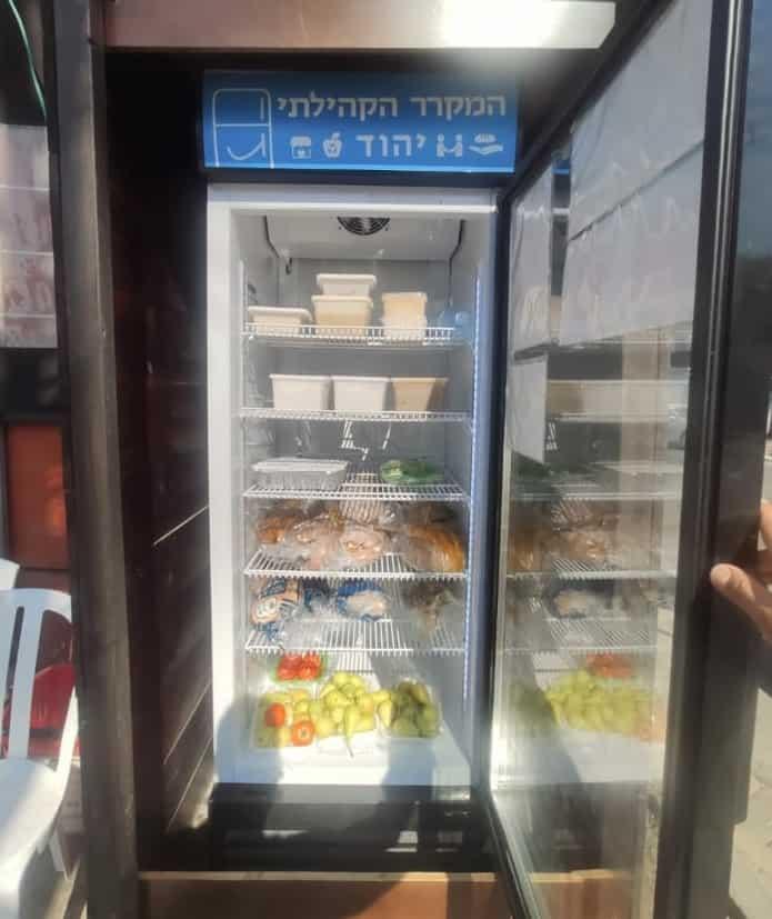 המקרר הקהילתי (צילום: אלון קאיה וגיא פרי)