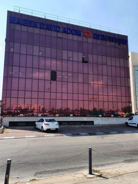 בניין מדא אור יהודה – צילום באדיבות דוברות אור יהודה