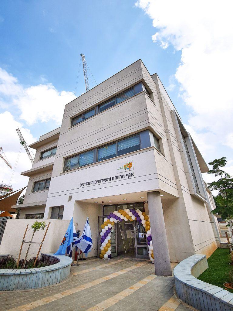 חנוכת משרדי אגף הרווחה (צילום: אריאל שלום)