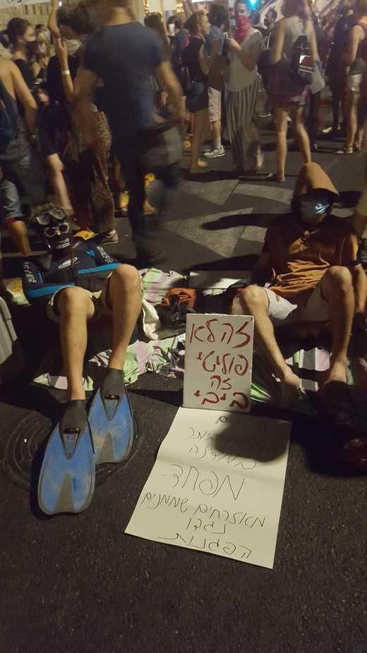 ההפגנות בבלפור. צילום: דיגיטל ניוז