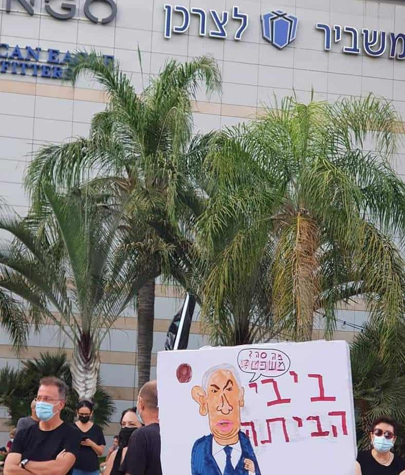 מחאה על רקע הקניון (צילום: חני מיחאוי)
