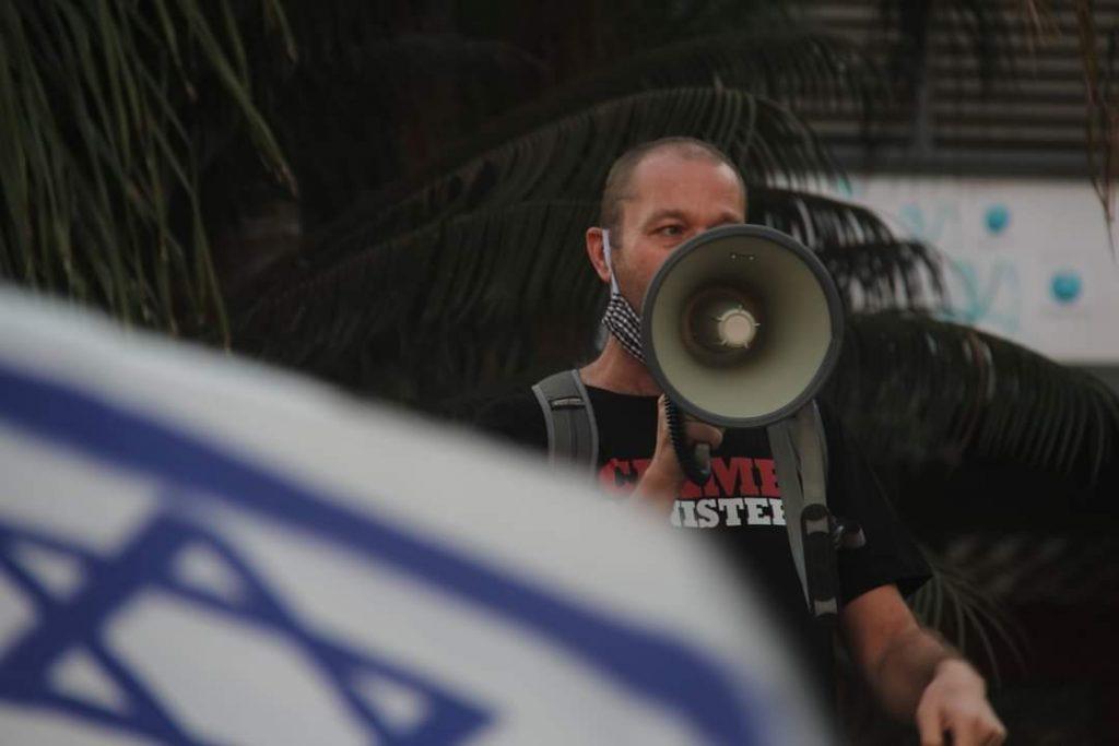 מחאה בקריית אונו (צילום: חני מיחאוי)