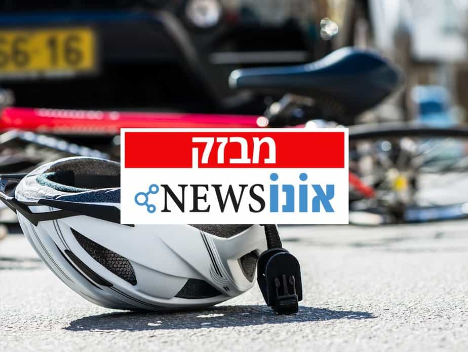 מבזק תאונת אופניים