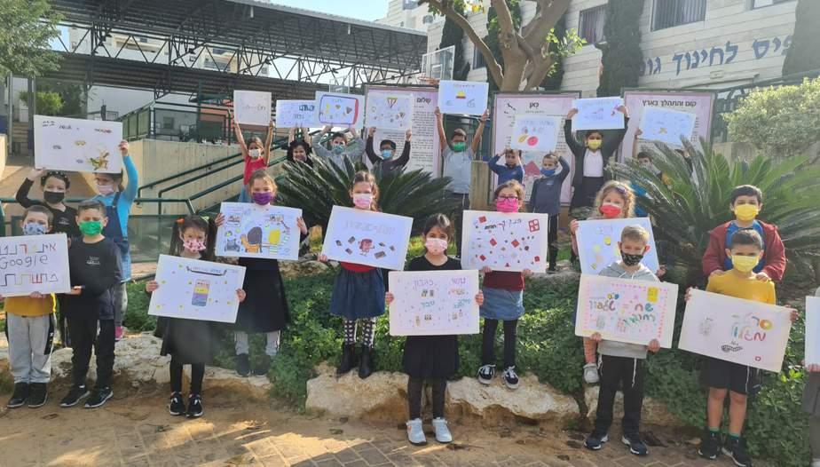 תלמידי בית הספר מורשת זבולון בגבעת שמואל (צילום: דוברות העירייה)