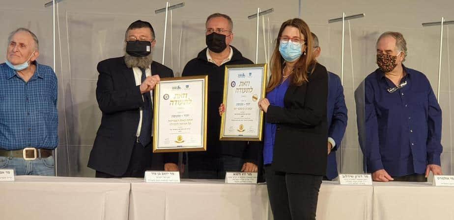 קבלת אותות במועצה לישראל יפה (צילום דוברות עיריית יהוד מונוסון)