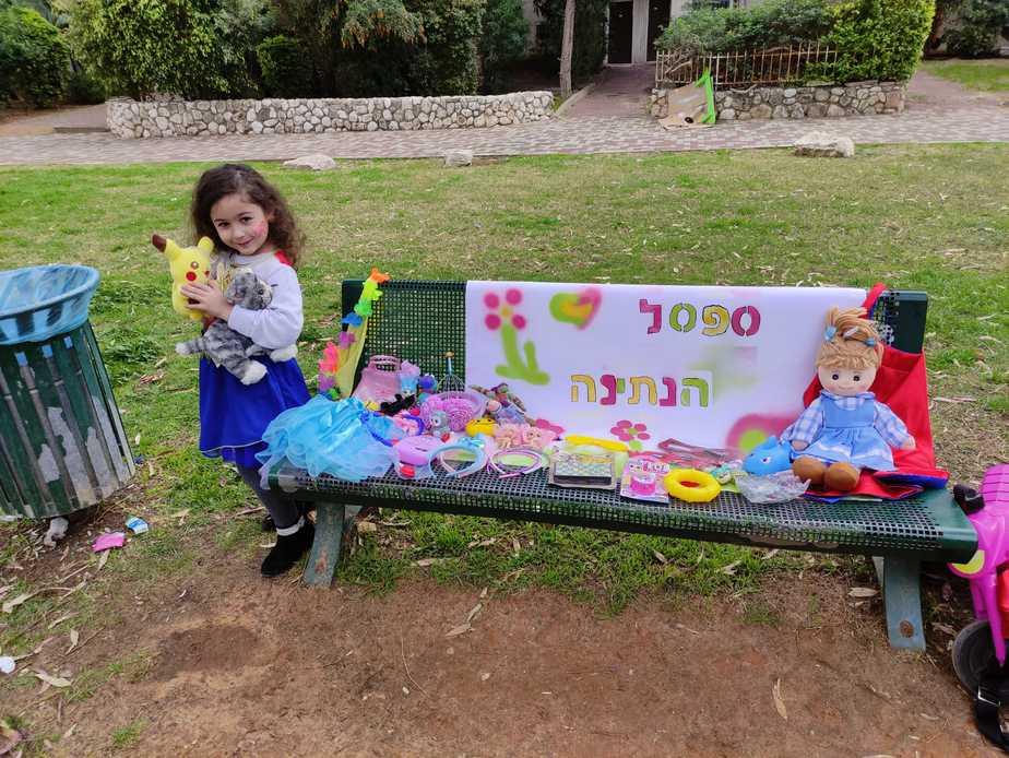 עומר בתה של נטלי אשכנזי ליד ספסל הנתינה ביהוד מונוסון (צילום נטלי אשכנזי)