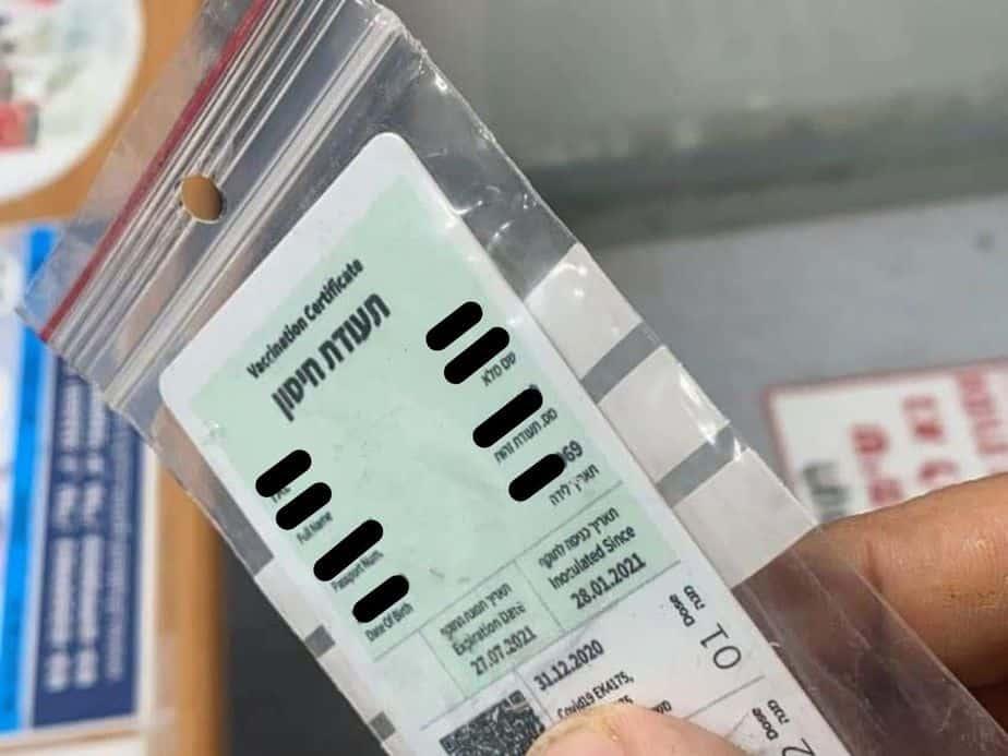 מוצר לכל כיס. תעודת חיסון בפורמט כרטיס אשראי (צילום אונו NEWS)