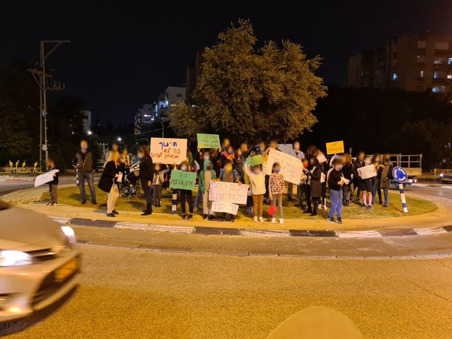 """הורי ותלמידי בי""""ס שרת בהפגנה בקריית אונו (צילום פרטי)"""