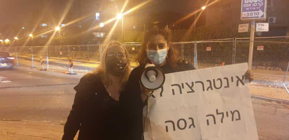 עדי עזר לבני (משמאל) וענת קוסטיקה כהן (צילום פרטי)
