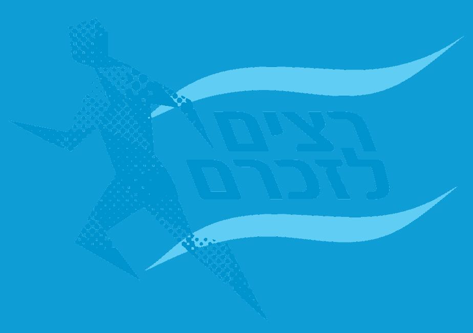 Logo_razim-01
