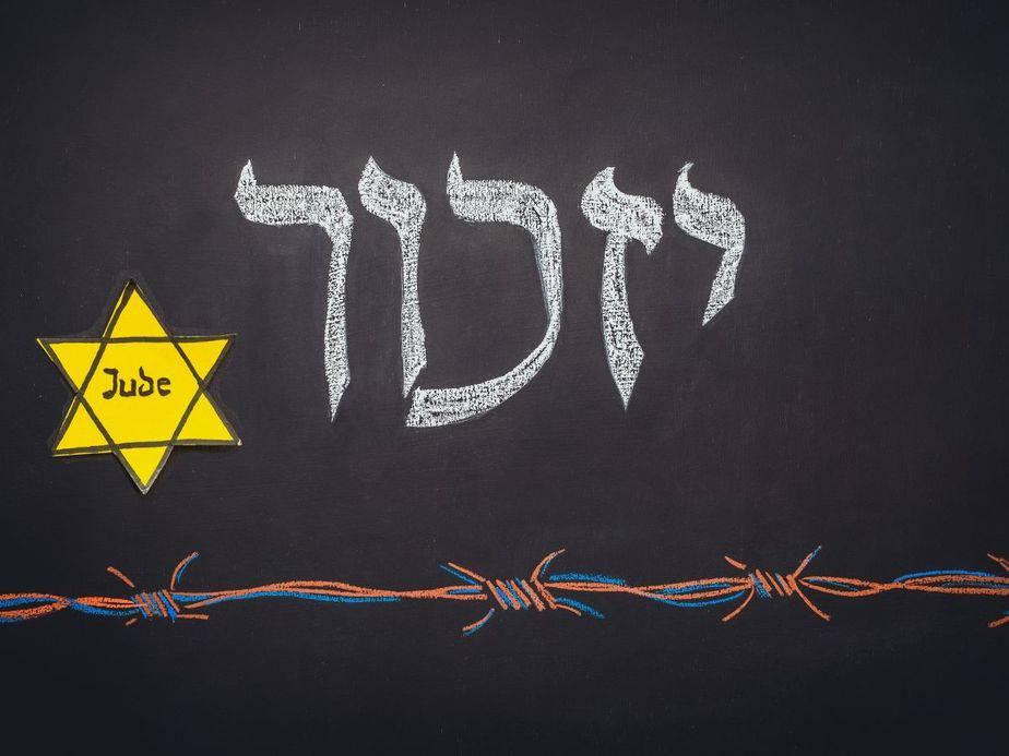 מערכת החינוך מציינת את יום הזיכרון לשואה ולגבורה . תמונה עוצבה דרך CANVA