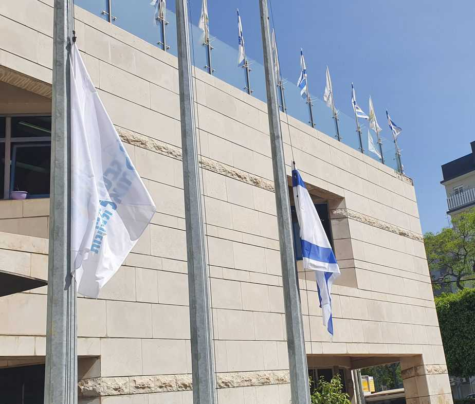 הדגל בחצי התורן בגבעת שמואל (צילום דוברות גבעת שמואל)