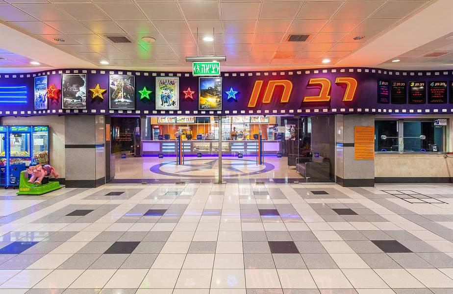 ליעד קרימברג. בית הקולנוע רב חן קריית אונו נפתח מחדש. צילום: אייל תגר