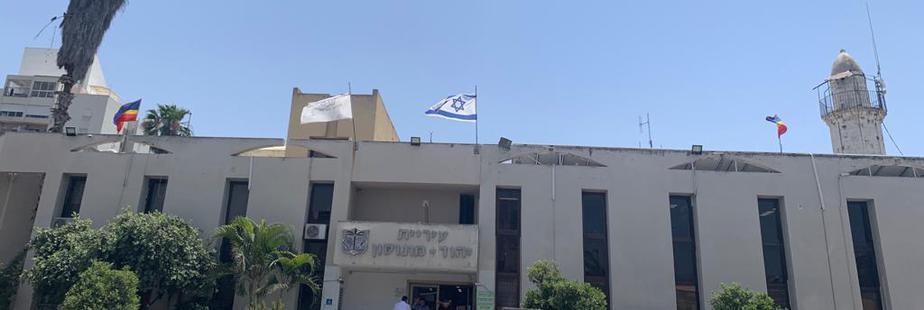 דגלי הגאווה שנתלו על בניין עיריית יהוד-מונוסון. צילום: דוברות עיריית יהוד-מונוסון