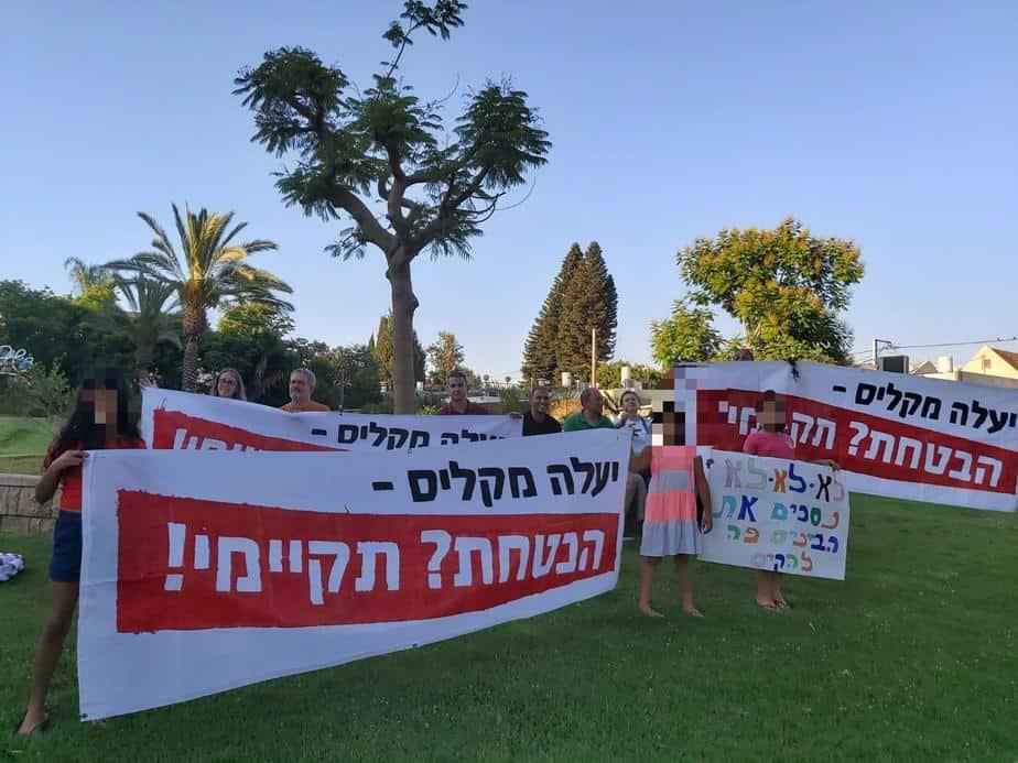 הפגנת התושבים ביום חמישי האחרון נגד התוכנית של הבניינים 8א' ו-8ב'. צילום: באדיבות התושבים