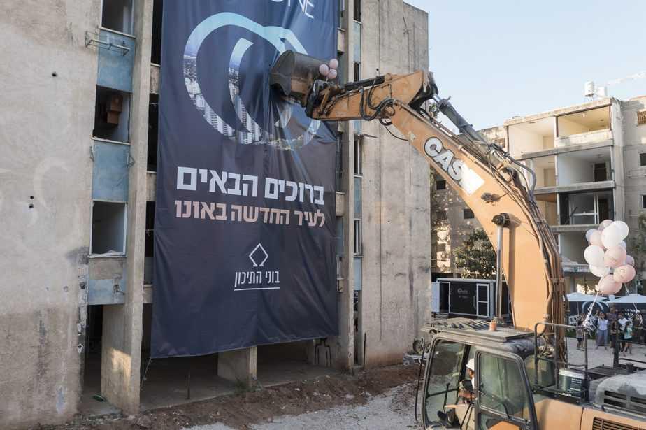 הריסת הבניינים הישנים בשלב ב' של פרויקט ONO ONE. צילום: דורון סהר