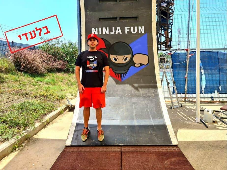 בן פלד במתחם NINJA FUN ביהוד. צילום: באדיבות מתחם NINJA FUN ביהוד