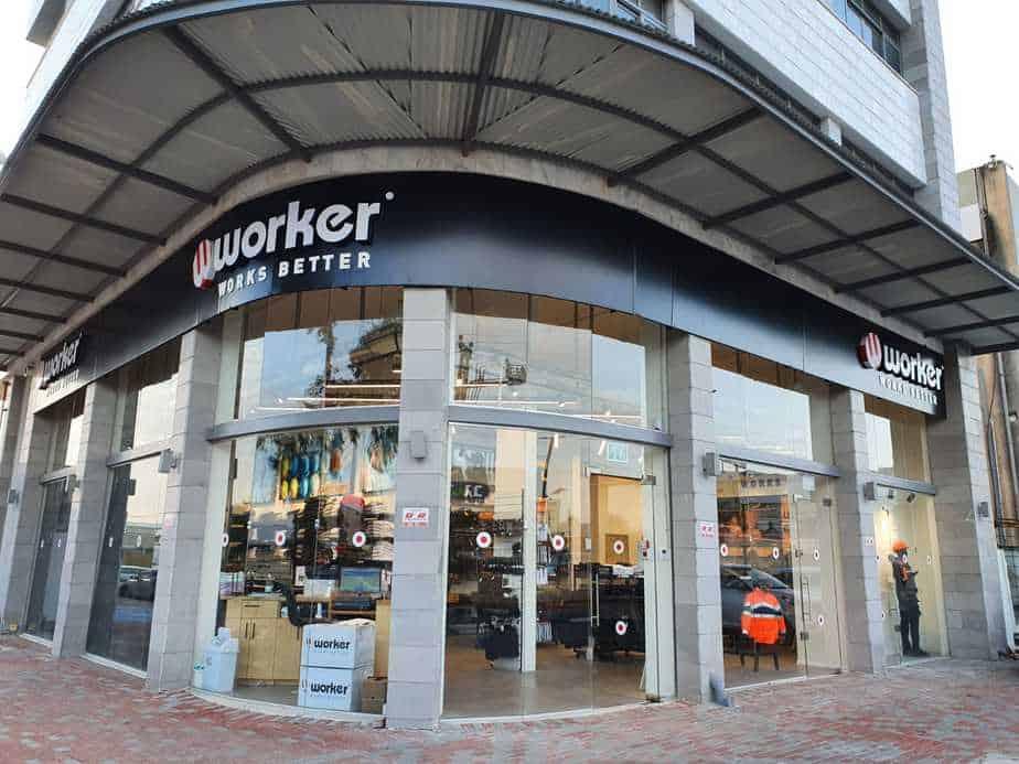 חנויות ביגוד וציוד עבודה בעפולה מומלצות לשנת 2021. צילום: חופית אליסוף-רביב