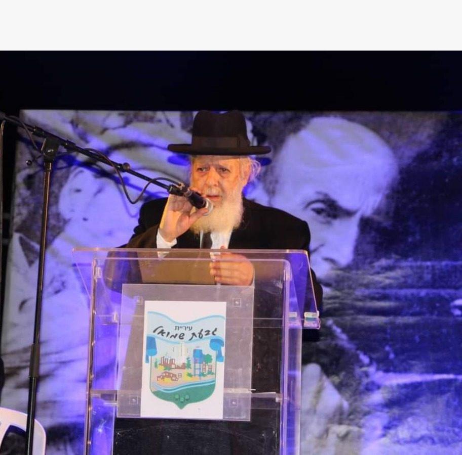 """הרב אלעזר אלבז זצ""""ל. צילום: דוברות עיריית גבעת שמואל"""